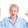 Angry yelling woman — Stock Photo #45288667