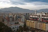 City of Kathmandu — Stock Photo