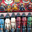Stock Photo: Painted Wooden Masks