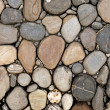 Stone Pave — Stock Photo