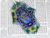 Hamsa kabala good luck charm on Talmud — Stock Photo