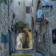 Stock Photo: Narrow street in historic Jaff, Israel
