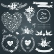 Vector wedding set with bouquets, birds, hearts, arrows, ribbons — Stock Vector #37743229