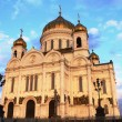 Stock Photo: christ the savior cathedral