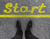 Start — Foto de Stock