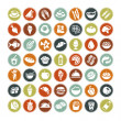Big set of food icons ALL NEW — Stock Vector