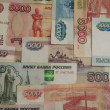 Russian roubles-Wallpapers — Stock Photo