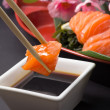 Salmon sushi sashimi — Stock Photo #32990037