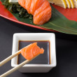 Salmon sushi sashimi — Stock Photo #32990045