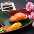 Salmon sushi sashimi — Stock Photo #32990061