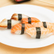 Stock Photo: Sushi nigiri