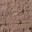 Stock Video: Temple of Karnak
