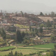 Stock Video: Landscape of Arequipa, Peru