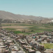 Landscape of Arequipa, Peru — Stock Video #38999213