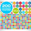 200 Universal Colorful Flat Icons — Vector de stock