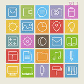 25 Trendy Thin Icons Set 1 — Stock Vector