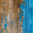 Painted wood — Stock Photo #32384631