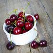 Cherries — Stock Photo #38178597