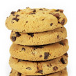 Cookies — Stock Photo #41765721