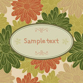 Seamless pattern with chamomile — Stock Vector