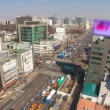 Seoul City, Korea — Stock Video