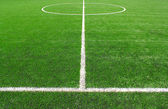 Center of soccer field — Stock Photo