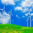 Environmental friendly alternative energy by wind turbines — Stock Photo