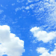 Blue sky background — Stock Photo