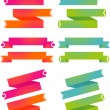 Ribbon set — Vector de stock #31460661