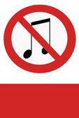 禁止音乐 — 图库照片