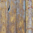 Wooden boards — Stock Photo #35315615