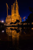 Sagrada Familia illuminated at night — Stock Photo