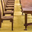 Vintage Chairs in a meeting Room — Stock Photo