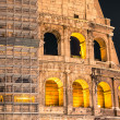 Stock Photo: Colosseum by Night - Restoration Works