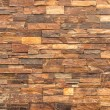Wood Texture - Ecological Background — Stock Photo