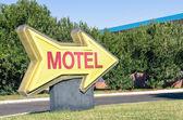 モーテルの看板 — ストック写真
