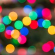 Stock Photo: Blurred defocused Lights for Backgrounds
