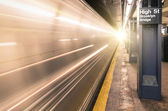 New York City Underground - Station of High Street — Stock Photo