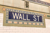 Wall Street subway mosaic sign - New York City underground — Stock Photo