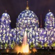 BERLIN, GERMANY - OCTOBER 16: Berliner Dome illuminated by colorful lights during FESTIVAL OF LIGHTS on October 16 in Berlin, Germany. Festival of Lights 2013 will take place from 9th to 20th october. — Stock Photo #45705755