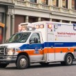 ������, ������: NEW YORK CITY NOVEMBER 21 2013: New York Presbyterian Hospital van during service The hospital is a 2 409 bed unit making it the largest no profit and non sectarian hospital in the United States