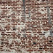 Brick mosaic — Stock Photo
