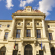 The National Bank of Romania — Stock Photo
