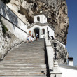 Entrance to the Uspensky Cave Monastery in Bakhchisarai — Stock Photo
