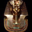 Stock Photo: Tutankhamun's Burial Mask