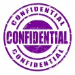 Stock Vector: Confidential