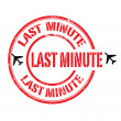 Stockvektor : Last minute