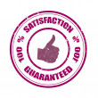 Satisfaction — Vector de stock #40173337