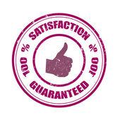 Satisfaction — Vecteur