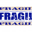 Vettoriale Stock : Fragil